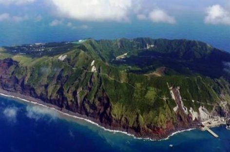 Aogashima Island